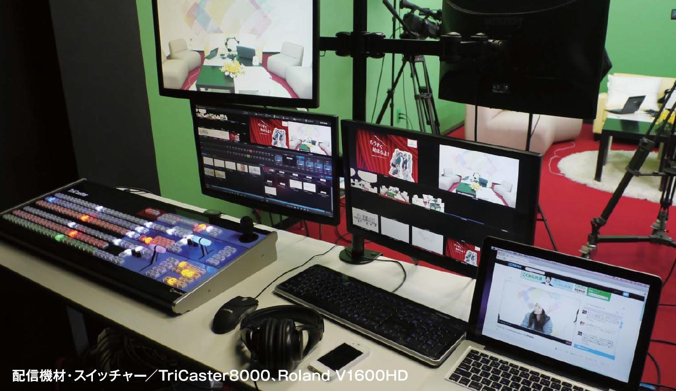 動画収録・オンラインセミナー配信「パンダスタジオさいたま」